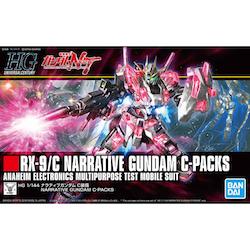 HG Gundam Narrative C-pack 1/144 (Bandai)