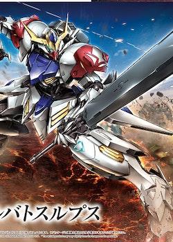 HG Gundam Barbatos Lupus 1/144 (Bandai)