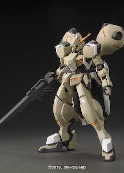 HG Gundam Gusion Rebake 1/144 (Bandai)