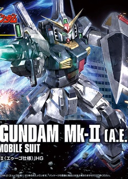 HGUC Gundam RX-78 MK II AUEG Ver. (Bandai)