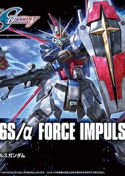 HG Gundam Force Impulse 2016 Remaster Ver.  (Bandai)