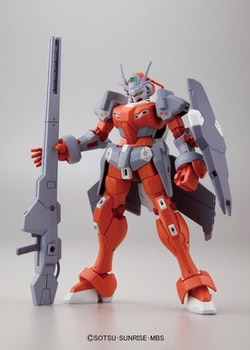 HG Gundam G-Arcane 1/144 (Bandai)