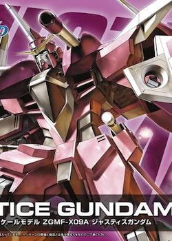 HG Gundam Justice 2012 Remaster Ver. 1/144 (Bandai)