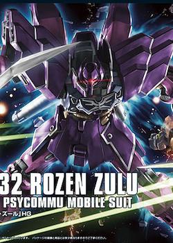 HGUC Rozen Zulu 1/144 (Bandai)