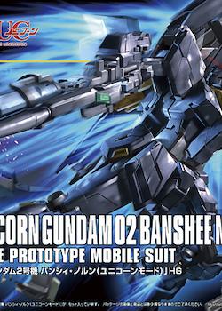 HGUC Unicorn Gundam 02 Banshee Norn Unicorn Mode 1/144 (Bandai)