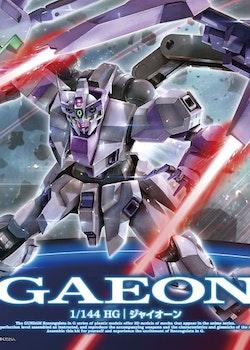 HG Gaeon 1/144 (Bandai)