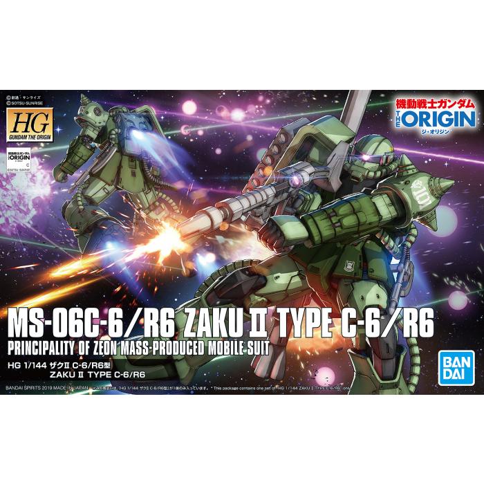 HG Zaku II Type C-6/R6 Origin Ver. 1/144 (Bandai)