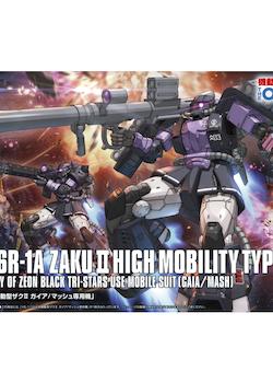 HG Zaku II High Mobility Type Gaia/Mash Origin Ver. 1/144 (Bandai)