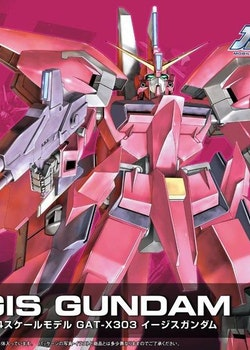 HG Gundam Aegis 2011 Remaster Ver. 1/144 (Bandai)