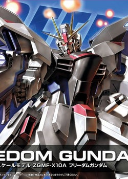 HG Freedom Gundam 2012 Remaster Ver. (Bandai)