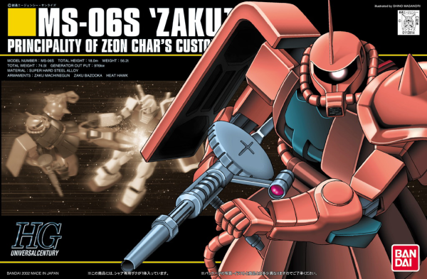 HGUC Zaku II Char's Custom 1/144 (Bandai)