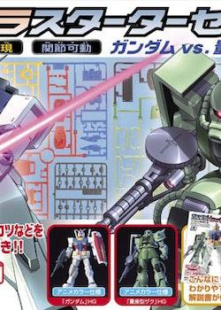 HGUC Gunpla Starter Set 1 1/144 (Bandai)