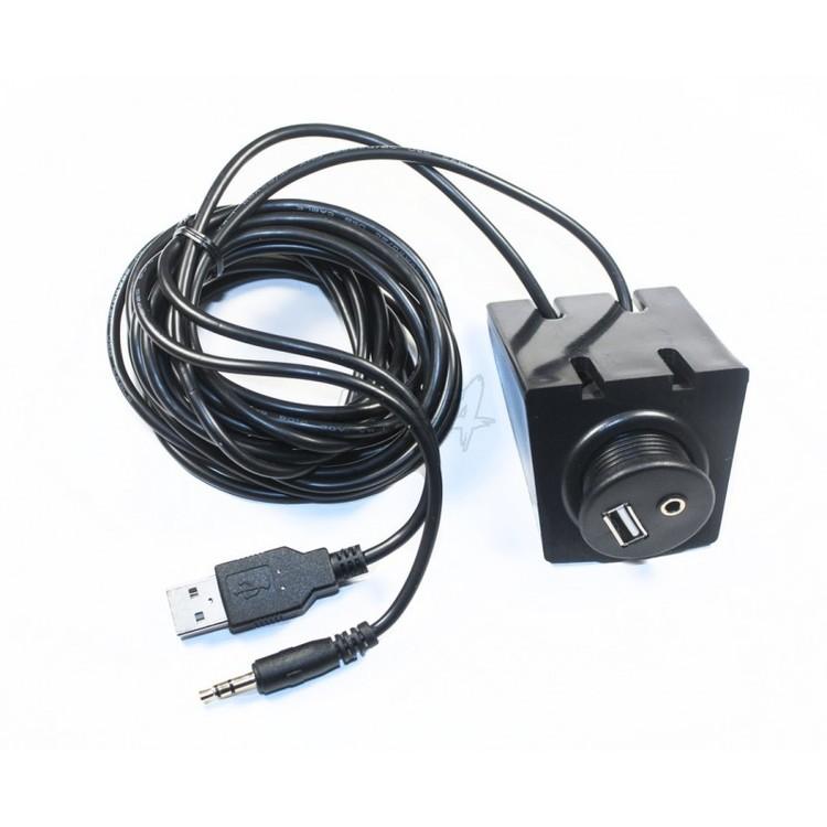4 Connect USB + Aux förlängningskabel 2m