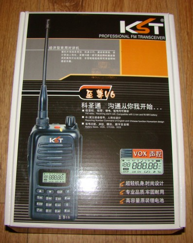 KST V6 155MHz