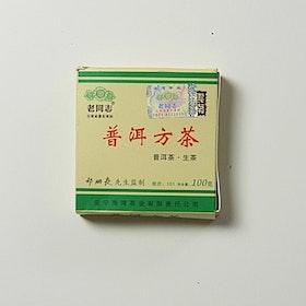 2010 Haiwan lao tong feng sheng cha