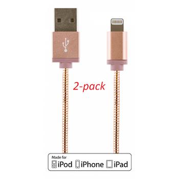 2x  STREETZ iplh-272 USB-synk-/laddkabel metall, MFi Lightning 1m
