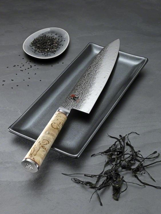 Miyabi 5000MCD Kockkniv 20cm