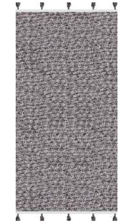 Indo en bomullsmatta med härliga tofsar. Mått: 160 x 230 cm. Färg: En melerad matta i gråa toner.