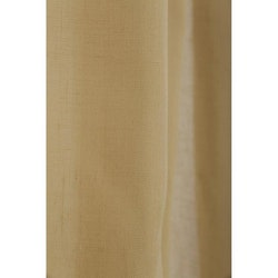 Boelo ett gardinset med multiband med lite extra längd. Art.nr 1028-20-003. Färg: Gul.