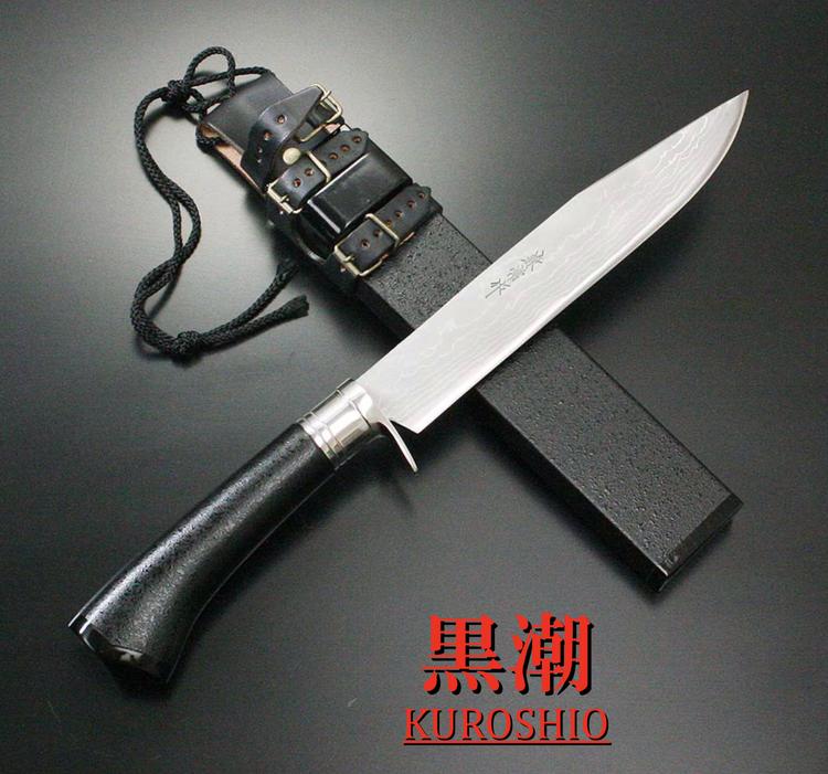 Kanetsune Kuroshio 21cm