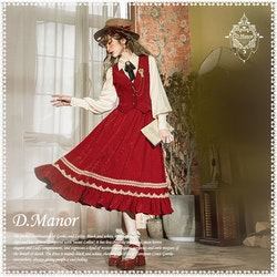 DManor - Song of Red and Blue Fullset