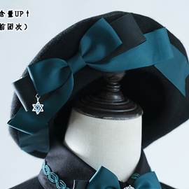 Bakemono - The Confusion of Medusa hat