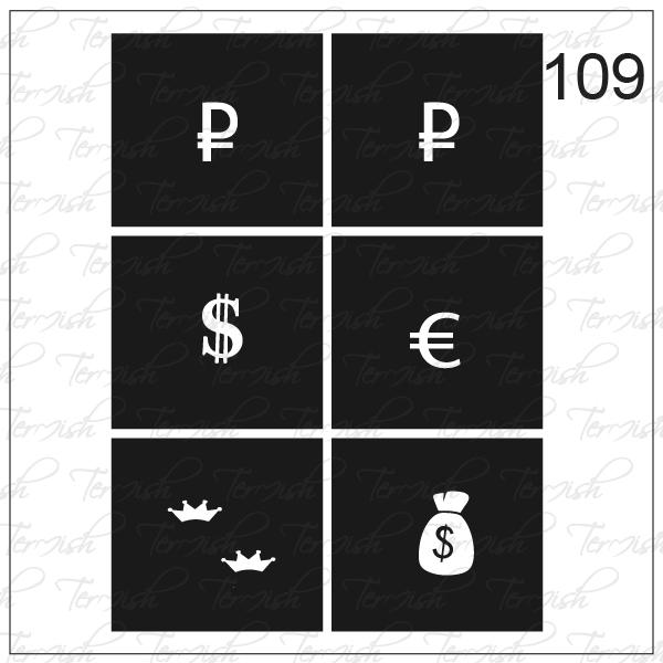 109 stencil