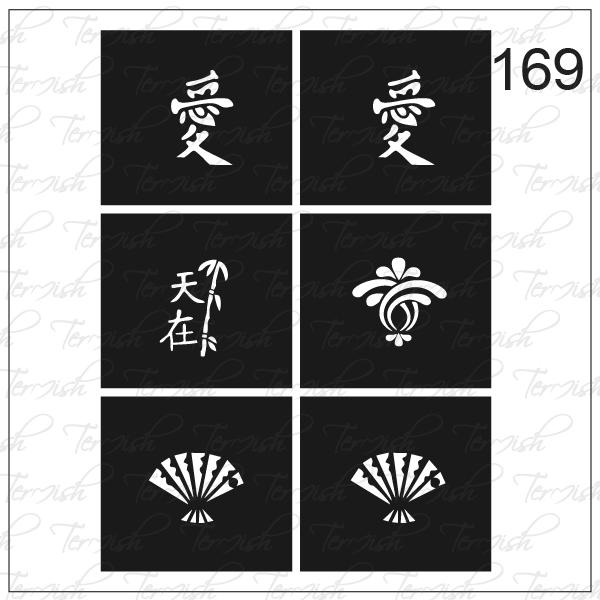 169 stencil