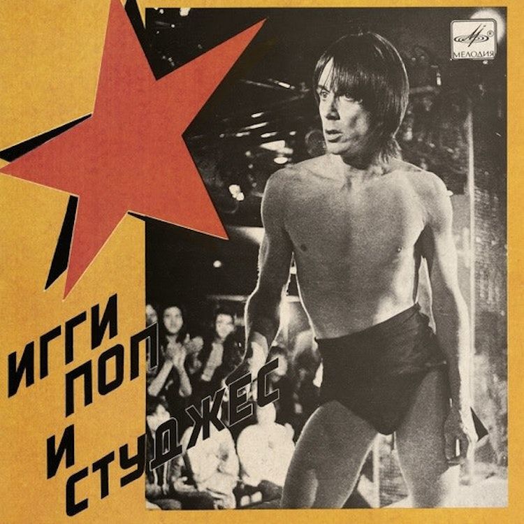 """Iggy Pop and The Stooges - Russia Melodia (7"""" RSD 2020)"""