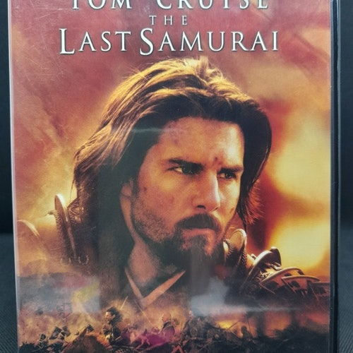 Last Samurai, The (Beg. DVD)