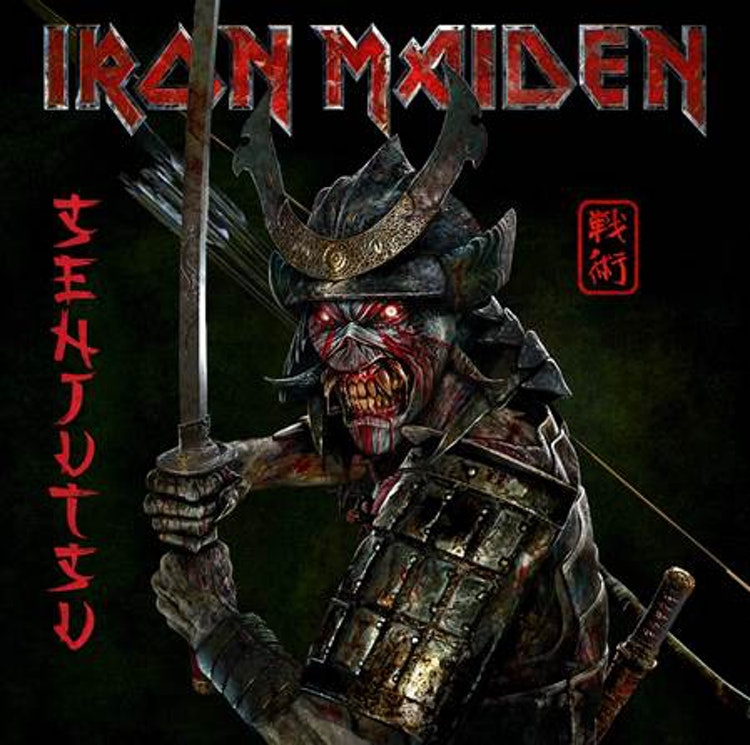 Förbokning: Iron Maiden - Senjutsu (Ltd. 3LP)