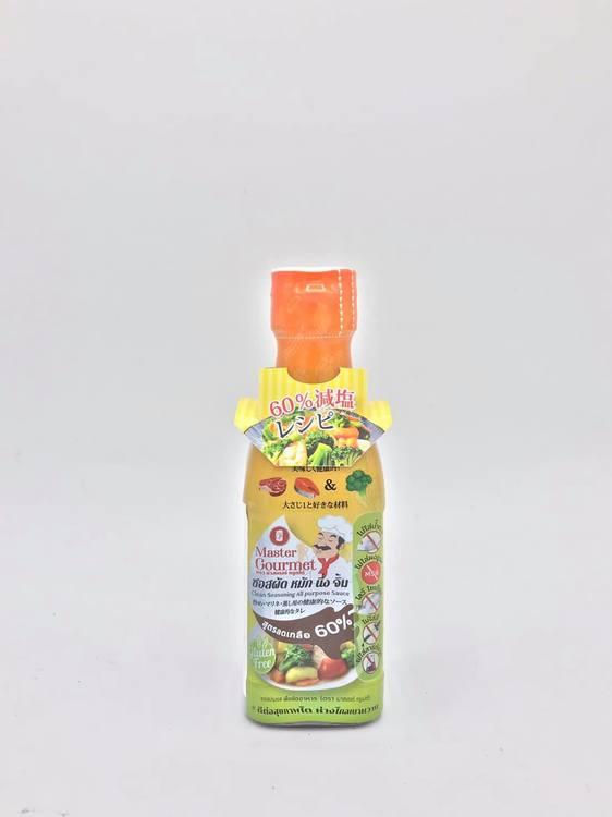 CFS- Master Gourment sauce ( keto ) * Buy 2 Get Free 1
