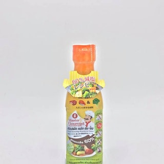CFS- Master Gourment sauce ( keto )