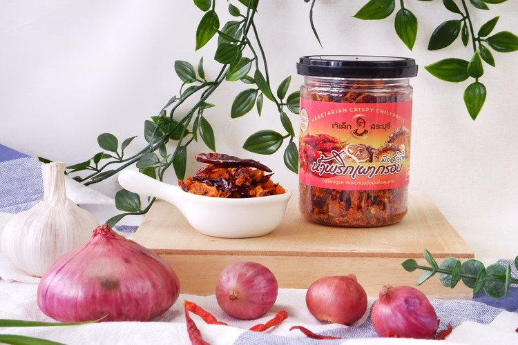 Vegetarian crispy chili paste ( สูตรคลีน )
