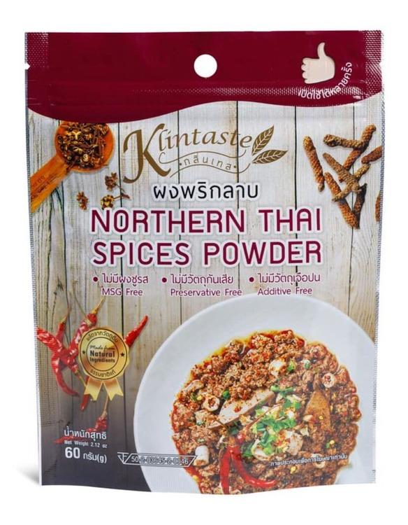 Northern Thai Spices Powder ( keto )