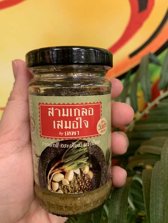 Thai Magic Cooking Paste keto( สามเกลอเสมอใจ พร้อมปรุง )