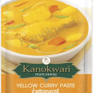 Yellow Vegan Keto Curry Paste (น้ำพริกแกงกะหรี่มังสวิรัติ คีโต)