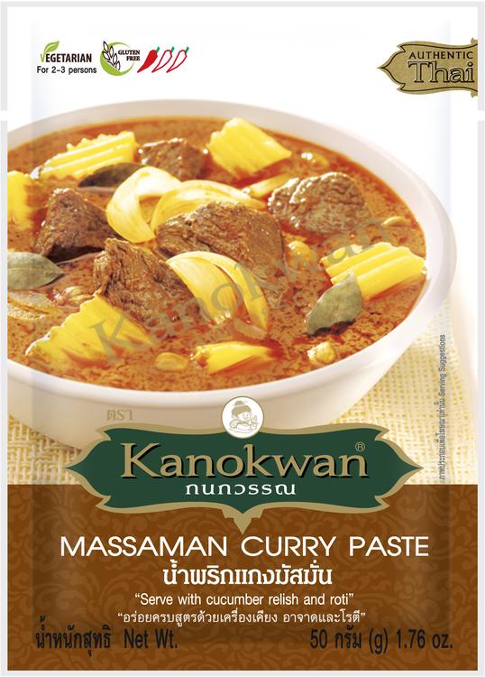 Massaman Vegan Keto  Curry paste (น้ำพริกแกงมัสมั่นมังสวิรัติ คีโต)