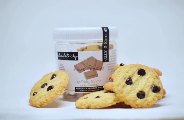 Cookies Keto ( chocolate chip )