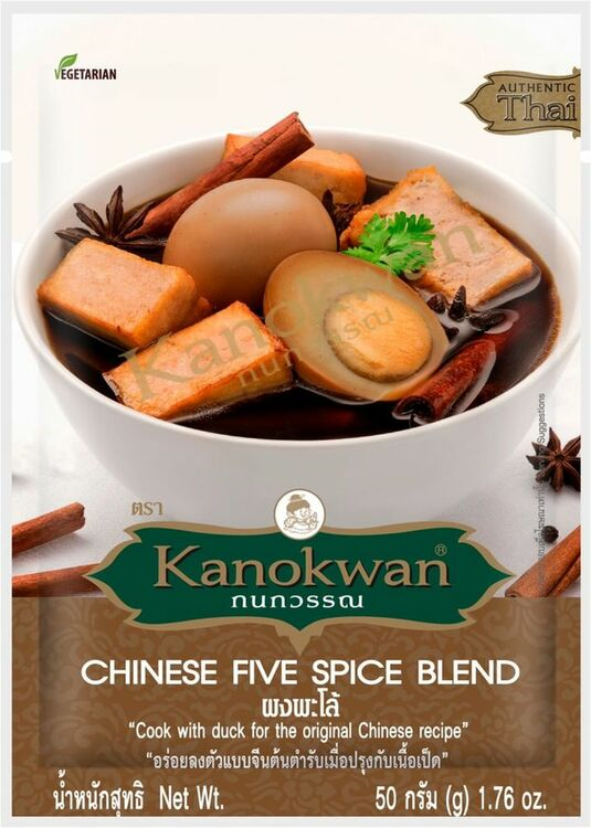 Chinese Five - Spices Powder (Keto)