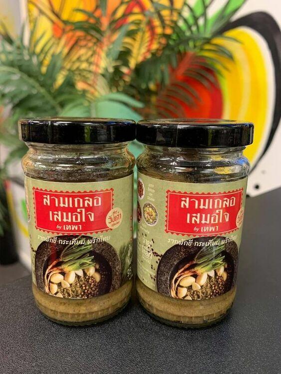 Thai Magic Cooking Paste keto( สามเกลอเสมอใจ พร้อมปรุง ) Duo