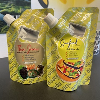 Low Crab Vegan Sea Food + Thai Jaew Sauce ( สูตรคลีน )