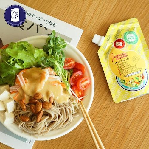 Japanese Seasame Cream Salad ( keto )