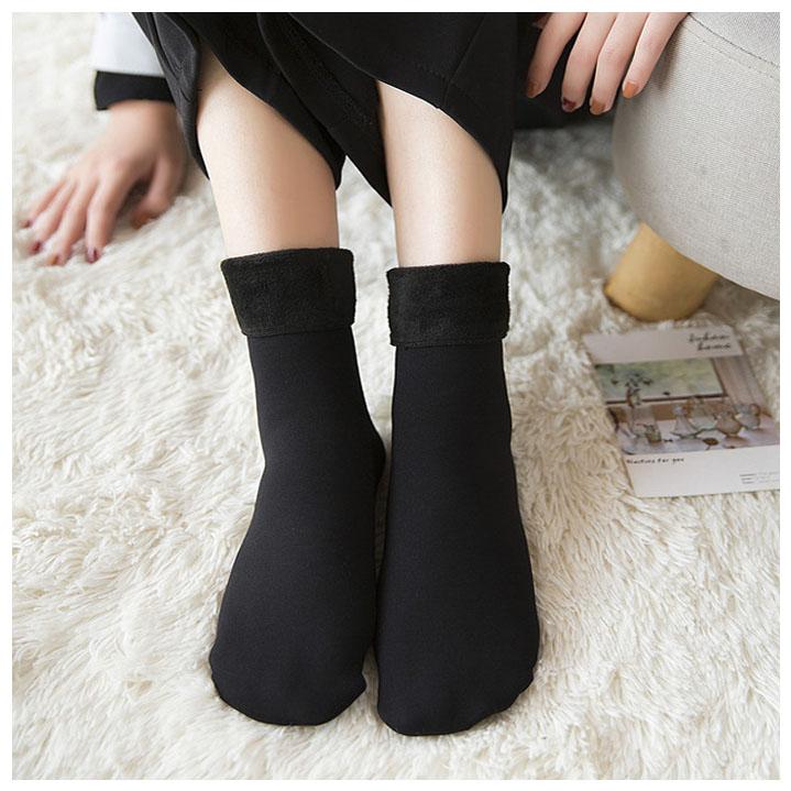 extremt varma sockor