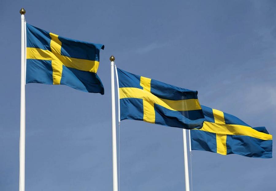 Trygg leverans och svensk garanticta image