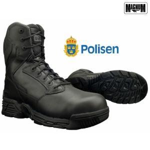 Kängor för Ordningsvakter, OV, Väktare, Polis, Köp billigt
