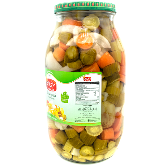 AH Mixed Pickles 2kg