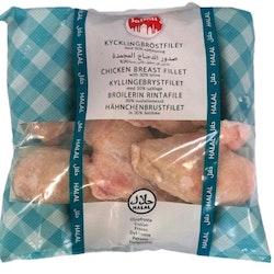 Kyckling File Baladi 2kg