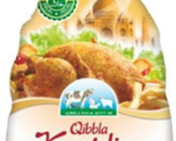 Kyckling hel Qibbla Halal 1200g