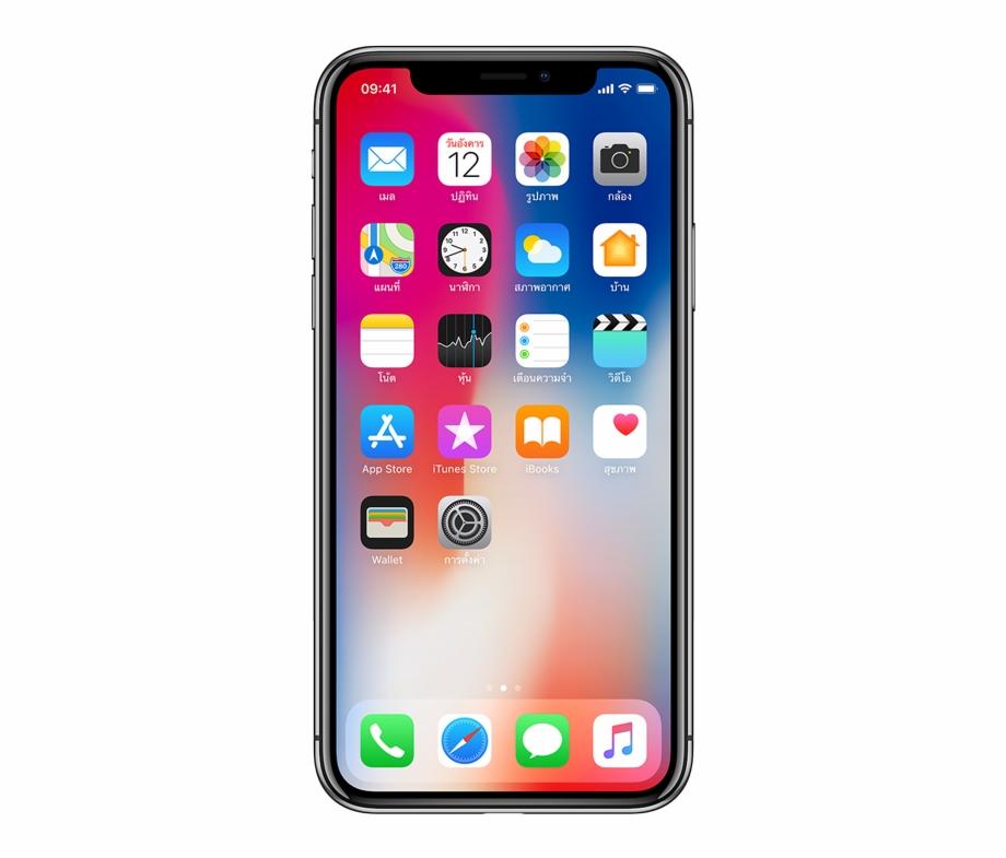 iPhone - FIX PÅ HJUL AS
